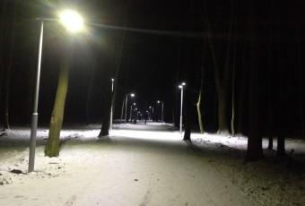 Освітлення парку ім. Івана-Павла ІІ